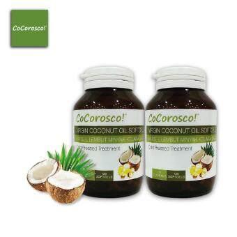 Cocorosco! Extra Virgin Coconut Oil Softgels (675mg X 120 softgels x 2bottles)