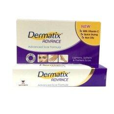 Dermatix Advance Scar Gel with Vitamin C 15g