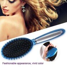 Detangling Wet & Dry Hair Brush Gentle Bristles Massage Comb Hairdressing Tool (Blue)