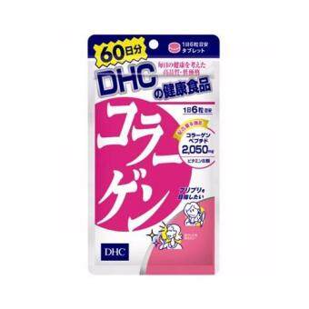 DHC Collagen Supplements 60 Days 360tablets