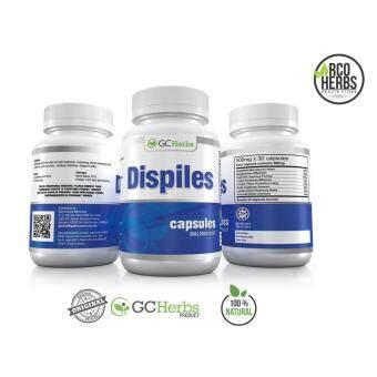 DISPILES HERBA BUASIR PILES Triple packs (3 bottles)