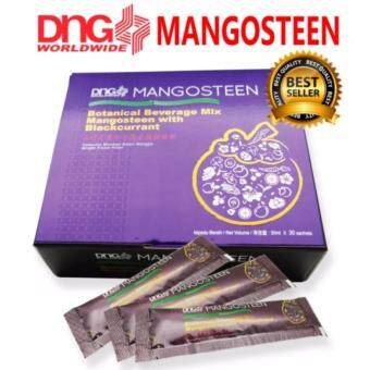 DNG MANGOSTEEN 30 SACHETS (ANTI-AGING, ANTIOXIDANT AND SLIMMING) (HALAL) (NEW PACKAGING) (EXP 12/19)