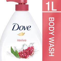Dove Go Fresh Shower Gel Revive 1000ml By Guardian.