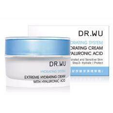 Dr.wu Extreme Hydrating Cream With Hyaluronic Acid 30ml By Dr.wu Malaysia Official Store.