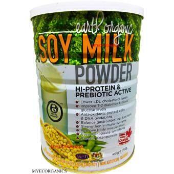 Earth Living Soy Milk - Hi-Protein & Prebiotic Active (750G) EXP: 09/2019