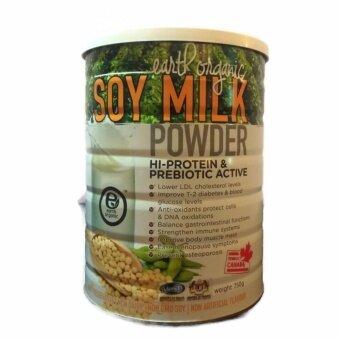 Earth Organic Hi-Protein & Prebiotic Active Soy Milk Powder (750g)