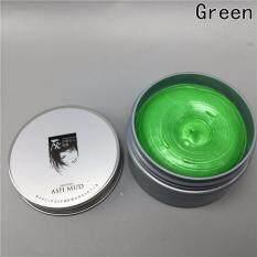 Fancyqube 8 Colors Hair Wax, Professional Natural Matte Hairstyle Hair Dye Wax Hair Care Diy Hair Clay Wax Mud Dye Cream Green By Fancyqube Fashion.