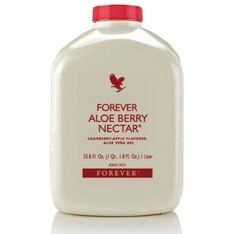 Forever Living Aloe Vera Berry Nectar - Healthy Life