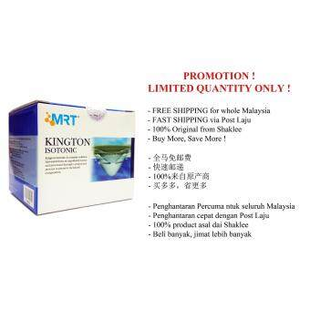 FREE FAST SHIPPING! New ELKEN KINGTON ISOTONIC 30 ampoules (Ready Stock)