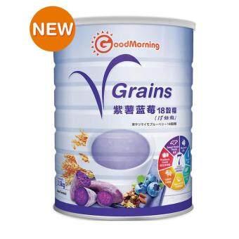 Good Morning VGrains 18 Grains 2.5kg for Healthy Eyes