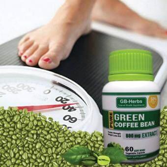 Green Coffee Bean/ Kopi Hijau GB 100% Pure (60 Capsules) 1BOTTLE