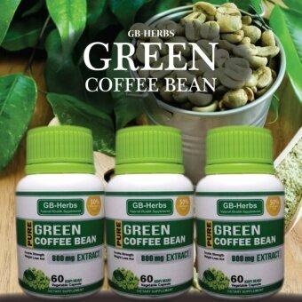 GREEN COFFEE GB FOR FAT BURNER & SLIMMING DETOX