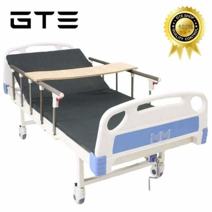 GTE Manual Single-Crank Medical Care Bed Hospital Bed Home ...