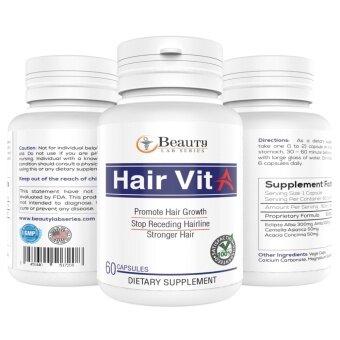 Hair VitA 60 Capsules - Hair Vitamin, Hair Pill