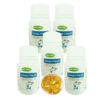 Halagel Omega-3 Fish Oil (60 Softgel X 5 Bottles)