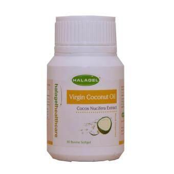Halagel Virgin Coconut Oil 60's