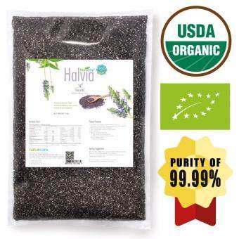 Harmony Halvia USDA Certified Organic Chia Seeds (Premium Seed, 1kg bag)