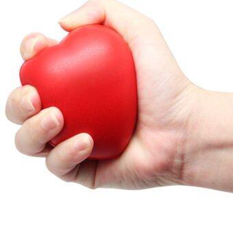 Healthy Heart Stress Ball   x 2
