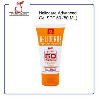 Heliocare Gel SPF 50 50 ML (Free Shipping)