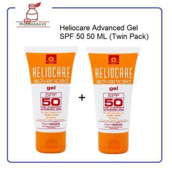 Heliocare Gel SPF 50 50 ML TWINPACK (Free Shipping)