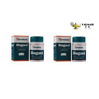 Himalaya Diagard Tablets 2x120s EXP:3/2020