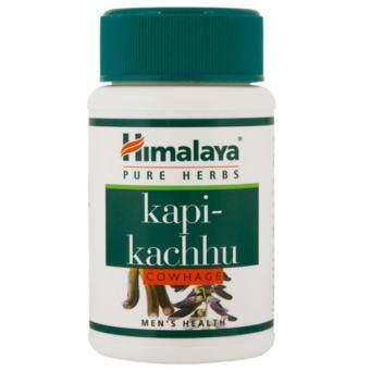HIMALAYA Kapikachhu 60's