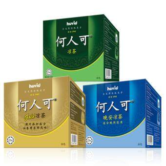 Ho Yan Hor Tea Intro Set