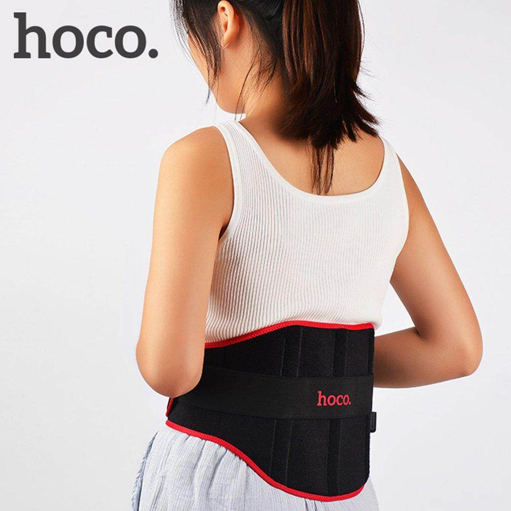 Sales Price Hoco Health Care Infrared Electric Warm Heating Moxa Moxibustion Waist Belt Black Red Intl