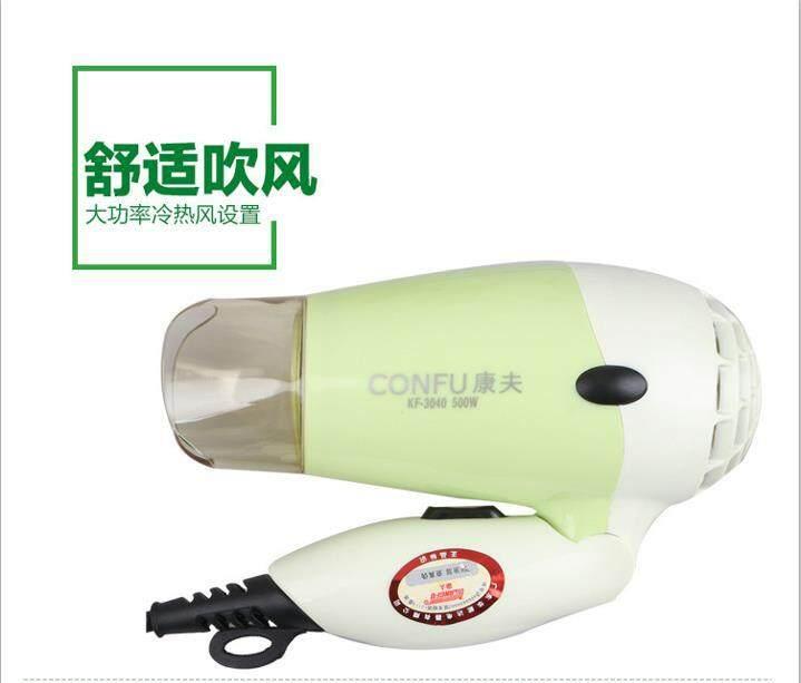 Rumah 500 W Daya Rendah Lipat Rambut Dryer-Internasional