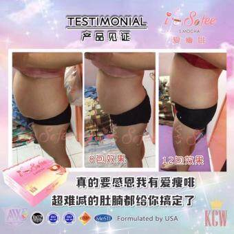 ISOFEE slimming 瘦身咖啡slimming (READY STOCK)
