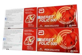 Iberet Folic 30sx4 (Exp 01/2019 ) 4 months supply