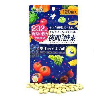 ISDG Night Enzyme Ishokudougen 232 Yakan Diet Kouso (Night Diet Enzyme)