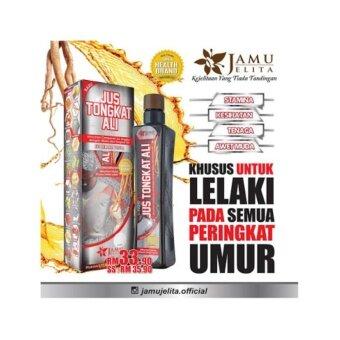 Jamu Jelita Jus Tongkat Ali - Rahsia Lelaki Maskulin