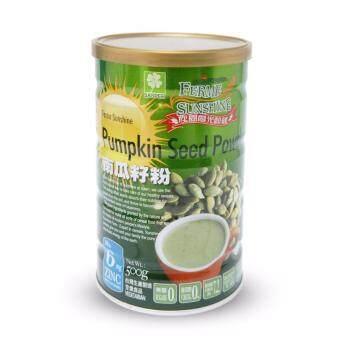 Jasper Products Ferme Sunshine Pumpkin Seed Powder (500g) Food Supplements>Well Being>Men's Health