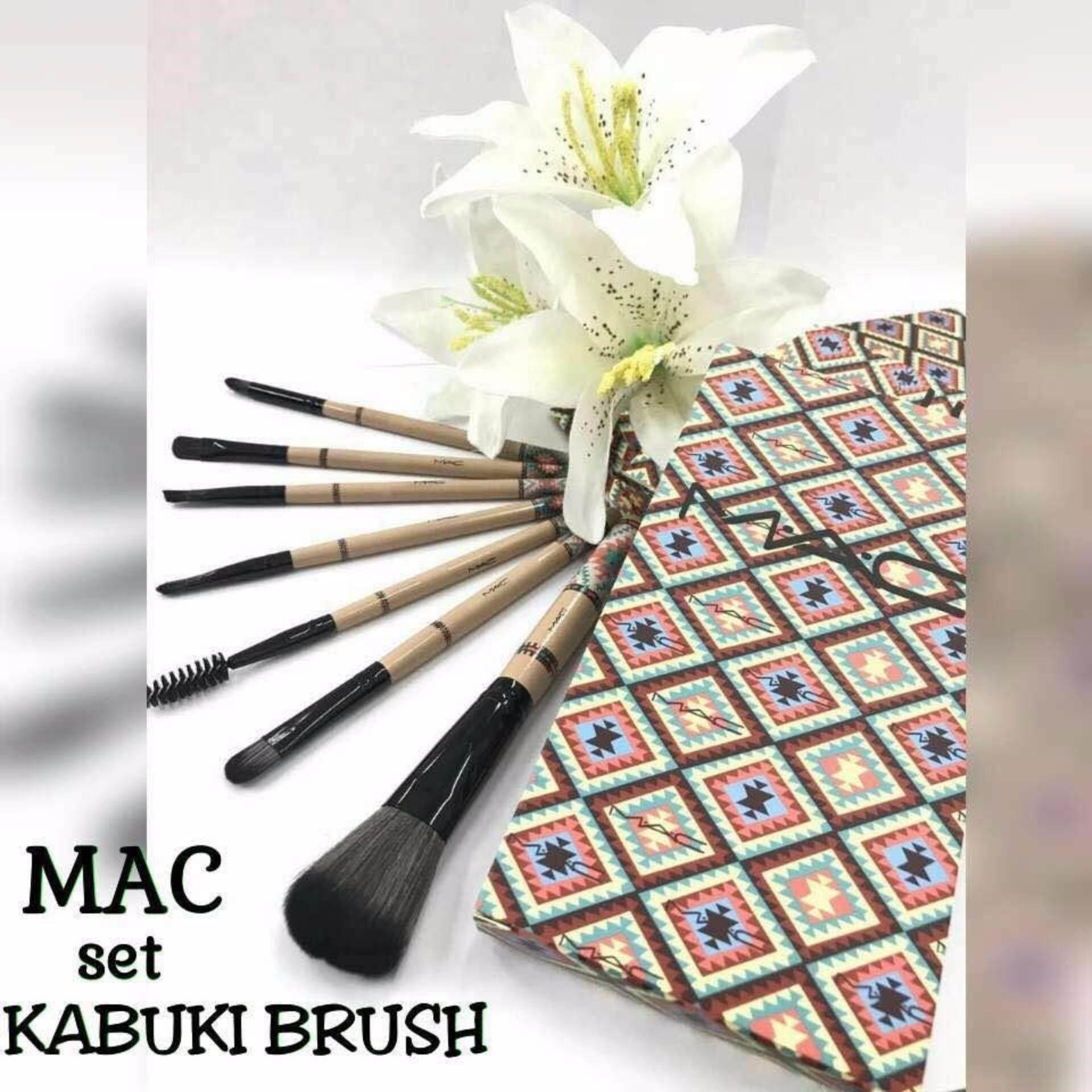 M_A_C Kabuki Brush 7pcs