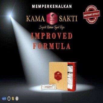 Kama Sakti For Men - Men's Health Supplement