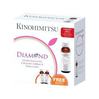 KINOHIMITSU Collagen Diamond 50mlx32 +Night