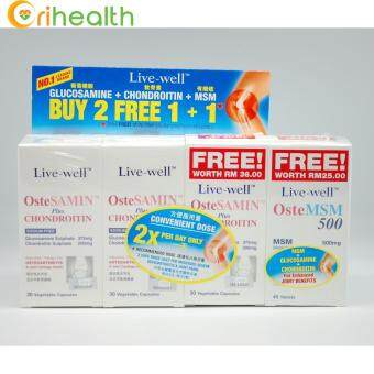 Live Well Ostesamin Plus Chondroitin 3 X 30S + 45s