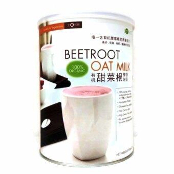 Lohas Organic Beetroot Oatmilk (900g)