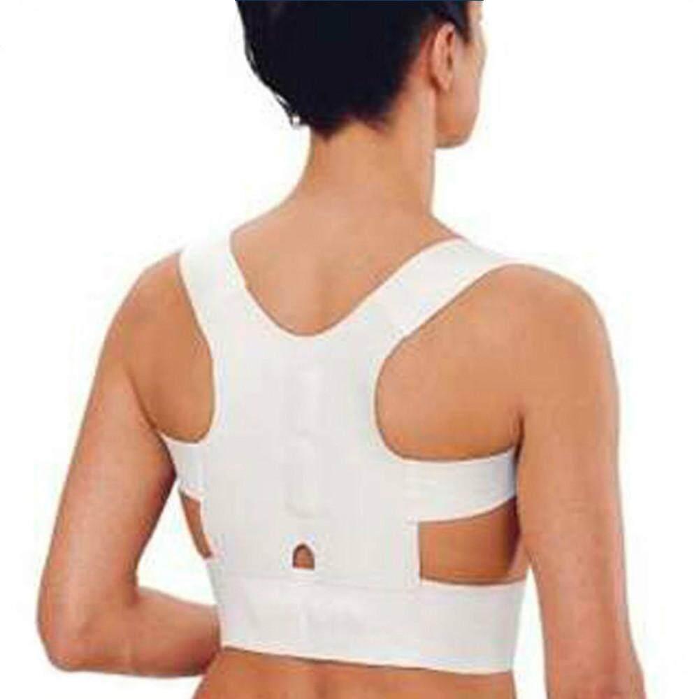 Buy Sell Cheapest Shoulder Brace Men Best Quality Product Deals Posture Corrector Elastis Magnet Bracessupport Body Corset Back Belt For Women Care Health Adjustable