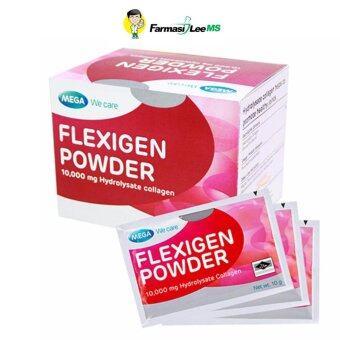 Mega Flexigen Powder 10,000mg Hydrolysate Collagen (15 Sachets) (Exp 08/2019)