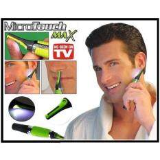 Micro Touch Max Personal Ear Nose Neck Eyebrow Hair Trimmer Groomer Remover Usa By Beautelife.