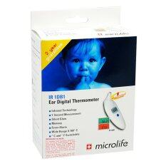 Microlife Ir1db1 Ear Thermometer With Probe Cover By Caring Estore.