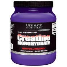 Micronized Creatine Monohydrate (1000 Gram) By Nutrition Pro.