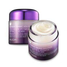 MIZON Collagen Power Lifting Cream 70ml