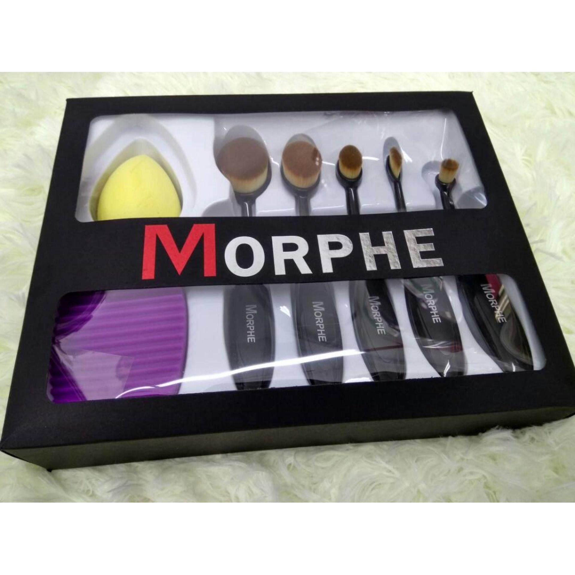 Morphe Makeup Brush Set 7pcs