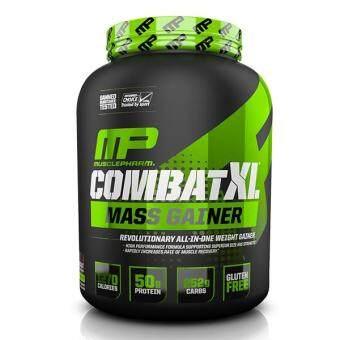 MusclePharm Combat XL Mass Gainer, Chocolate, 6lbs