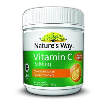 Nature's Way Vitamin C 500mg 200's
