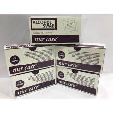 Nc Alcohol Swabs 100s X 5 (expiry: 12/2020) By Smart Care Pharmacy.