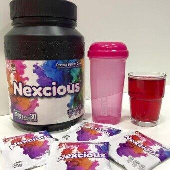Nexcious HQ + Free Gift & Free Postage